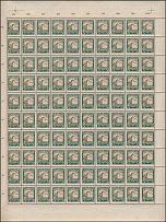 ESTONIA, SEMI - POSTAL ISSUES: 1927, Castles and Fortress, 100 cplt sets of five
