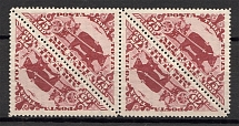1934 Russia Tannu Tuva Airmail Air Avia Post Block of Four 75 Kop (MNH)