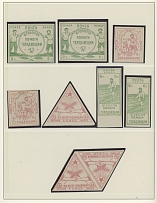Rostov-on-Don Issue, COLLECTION: 1922, 2t-6t, complete set of four with five