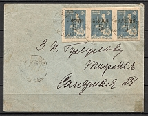 1920, Georgia, Tiflis (Tbilisi), Provisional Overprint on Strip of Three Stamps of the First Issue