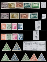 LATVIA - VALUABLE GROUP OF WATERMARK VARIETIES: 1921-36, 59 mostly mint stamps