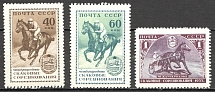 1956 USSR International Horse Races Mosscow (Full Set, MNH)