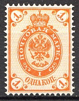 1888 Russia 1 Kop (Print Error, Shifted Background)