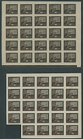 5th Anniversary of the Revolution Issue, 1922, 10r brown and black, printed on