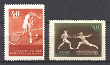 1956 USSR All-Union Spartacist Games (Perf 12.5, MNH)