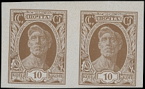 Soviet Union SECOND DEFINITIVE: 1928, 10k,  horizontal imperforated pair