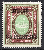 1909 Russia Jerusalem Offices in Levant 35 Pia