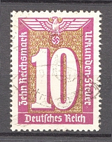 1930-40 Third Reich Fiscal Tax Revenue Stamps Swastika 10 Rm (Cancelled)