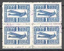 ODVF (Society of Friends of the Air Fleet) Block 1 Kop in Gold (Cancelled)