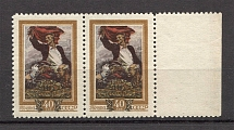 1956 USSR 50th Anniversary of the Revolution 1905-1907 Pair  (Full Set, MNH)