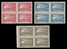 Greece 1933, Graf Zeppelin issue, 30d-120d, complete set of three, blocks of 4