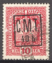 1919 Romanian Occupation of Kolomyia CMT 40 h on 10 H (Black Ovp, Cancelled)