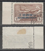 1939 USSR. Aviation Day. Solovyov 690. Stamp with field. Variety: a rare double