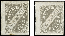 1880, 5 penni violet-grey, two copies with close to good margins, unused