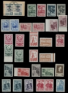 Soviet Union COLLECTION OF 1941 YEAR, over 400 mostly mint