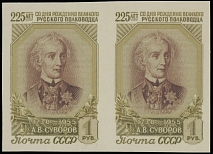 SOVIET UNION: 1956, Generalissimo Count Alexander Suvorov, imperforated technological proof of 1r in olive green and red brown, horizontal pair printed on thickened ungummed paper
