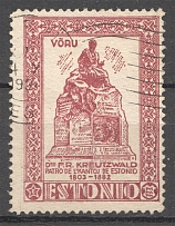 1930s Estonia Russian Esperanto Club (Cancelled)