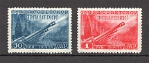 1948 USSR Artillery Day (Full Set, MNH)