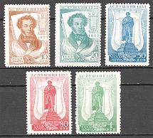 1937 USSR The All-Union Pushkin Fair