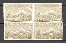 1921 Armenia Civil War Block of Four 25000 Rub (MNH)
