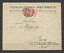 Mute Cancellation of Warsaw, Simple Letter, Branded Envelope of an Insurance Company (Warsaw, Levin #511.06)