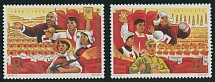 People's Republic of China, 1967, Third Five-Year Plan, 8f multicolored