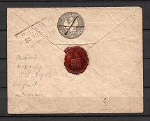 1849 Stamped Envelope (Ilyushin 7), MIRRORED Watermark Type 1. Cover from Arensburg to St. Petersburg