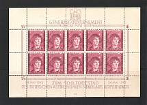 1943 Germany General Government Block Full Sheet (Control Number `I-3`, MNH)