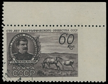 Soviet Union 1947, 100th Anniversary of the Russian Geographical Society, 60k