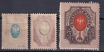 Set of 3 stamps from the cat. Zag. No. 94-108 - varieties. cat. Zag. №102 - abklyach center cat. Zag # 106th - frame