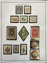 1914. Exhibition list. 13 stamps according to the First World War. Great