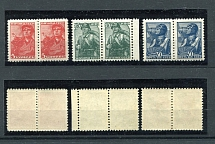1939 USSR. Standard Edition. Solovyov 693A - 695A. Pair. Perf. lin. 12.5. Cat.
