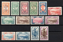 1922-30 Martinique, French Colonies (CV $20)