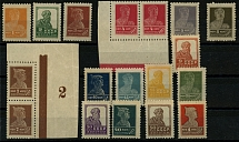 Soviet Union, 1924-25, definitive issue, 1k-1r, typo printing, cplt set
