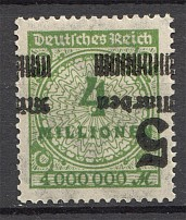 1923 Germany 5 Billions (Inverted Shifted Overpint, Signed, CV $180, MNH)