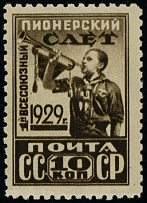 Soviet Union, 1929, Pioneers' Assembly, 10k olive brown, perforation 10