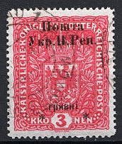 1919 Stanislav West Ukrainian People's Republic 3 ГРН (CV $50, Cancelled)