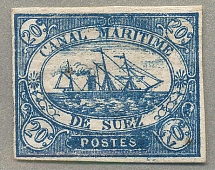 1868, 20 c., indigo, imperf, EARLY impression, LPOG, with good to wide margins,