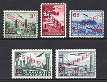 1941 Occupation of Serbia, Germany Airmail (Full Set, CV $100, MNH)