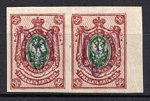 Kiev Type 2bb - 35 Kop, Ukraine Tridents Pair (Imperforated, Signed)