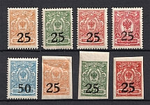 1918 South Russia Rostov-on-Don, Russia Civil War (Full Set, MNH/MLH)
