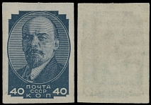 Soviet Union DEFINITIVE ISSUE ON PAPER WITHOUT WATERMARK: 1937 imp proof of 40k
