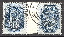 1904 Russia Gutter-Pair 10 Kop (Inverted Background, Cancelled)