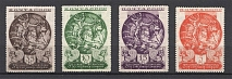 1935 USSR International Congress of Persian Art Mi. 528y-31x (RRR, Vertical Watermark, MNH/MLH)