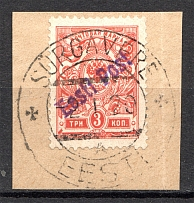 1919 Tallin Estonia Provisional Goverment Civil War 3 Kop (CV $70, Cancelled)