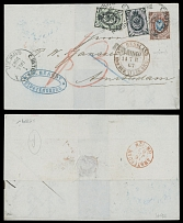 Russian Empire, EARLY POSTAL HISTORY GROUP:1867-79, 16 covers or entire wrappers
