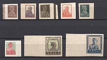 1926 USSR Gold Definitive Set (Imperforated)
