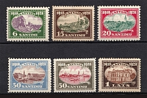 1928 Latvia (Full Set, CV $25)