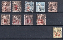 OBOCK, Michel no.: 13-22 USED, Cat. value: 535€