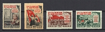 1952 The Stalin Constitution, Soviet Union USSR (Full Set, MNH)